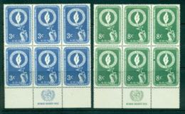 UN New York 1955 Human Rights Day Imprint Blk6 MUH Lot40869 - Ungebraucht