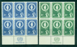 UN New York 1955 Human Rights Day Imprint Blk6 MUH Lot40869 - New York -  VN Hauptquartier