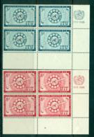 UN New York 1956 Honouring The ITU Imprint Blk 4 MUH Lot40883 - Ungebraucht