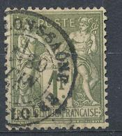N°71  BEAU CACHET A DATE - 1876-1878 Sage (Type I)