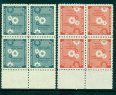 UN New York 1957 Honouring The Economic & Social Council Blk 4 MUH Lot40903 - New York -  VN Hauptquartier
