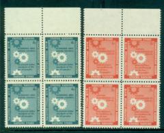 UN New York 1957 Honouring The Economic & Social Council Blk 4 MUH Lot40904 - New York -  VN Hauptquartier