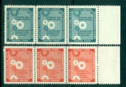UN New York 1957 Honouring The Economic & Social Council Str 3 MUH Lot40900 - New York -  VN Hauptquartier