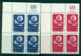 UN New York 1957 World Meterological Org. Imprint Blk 4 MUH Lot40865 - New York -  VN Hauptquartier