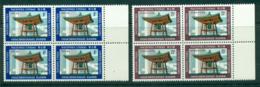 UN New York 1970 Japanese Peace Bell Blk 4 MUH Lot40986 - New York -  VN Hauptquartier