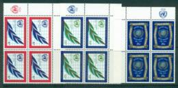 UN New York 1970 UN Emblems Imprint Blk 4 MUH Lot40990 - New York -  VN Hauptquartier