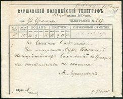 WARSAW POLICE TELEGRAPH 1874 Russia Poland Telegram Russland Polen Warschau Polizei Telegramm Russie Pologne Télégramme - 1857-1916 Imperium