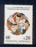 UN Vienna 1991 United Nations MUH - Vienna – International Centre