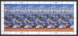 UN Vienna 1992 Clean Oceans Sheet MUH - Vienna – International Centre
