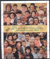 UN Vienna 1995 UN People Sheet MUH - Vienna – International Centre