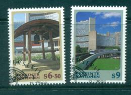 UN Vienna 1998 Japanese Peace Bell & Vienna Subway CTO Lot65975 - Vienna – International Centre