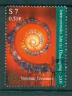UN Vienna 2000 Intl. Year Of Thanksgiving CTO Lot65994 - Wien - Internationales Zentrum