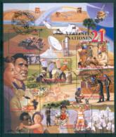 UN Vienna 2000 UN In The 21st Century MS CTO Lot66085 - Vienna – International Centre