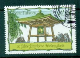 UN Vienna 2004 Japan Peace Bell CTO Lot65963 - Wien - Internationales Zentrum