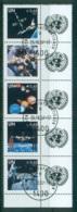 UN Vienna 2007 Space Str 5 + Labels CTO Lot66079 - Wien - Internationales Zentrum