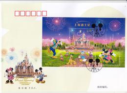China 2016-14 Shanghai Disneyland Opening  Souvenir Sheet FDC - Disney