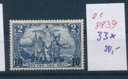D.Post Türkei Nr. 33  *  (ee8839  ) Siehe Scan - Bureau: Turquie