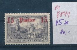 D.Post Türkei Nr.45  *  (ee8841  ) Siehe Scan - Bureau: Turquie
