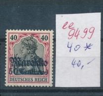 D.Post Marokko  Nr. 40 *   (ee9499  ) Siehe Scan - Bureau: Maroc