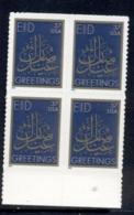 USA 2001 Sc#3532 Eid Blk4 MUH - United States