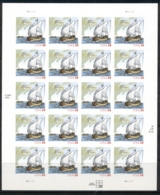 USA 2006 Sc#4073 Voyage Of Samuel De Champlain Pane 20 MUH - United States