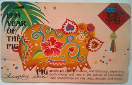 MT-14 Year Of The Pig   10 Units - Northern Mariana Islands