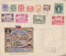 Enveloppe  FDC     1er  Jour  BIRMANIE   1er  Anniversaire  De  L' Indépendance   1949 - Myanmar (Birmanie 1948-...)