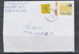 Lithuania Litauen 2016 Representative Stamp On Envelope  Klaipeda Memel Port - Lithuania
