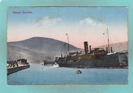 Old Post Card Of ?J19. - Postcards