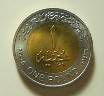 Egypt 1 Pound 2005 - Egypte