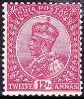 INDIA 1911 KGV 12 Anna's Claret SG184 MNH - India (...-1947)