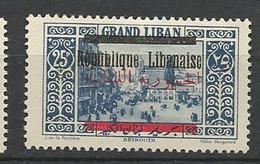 GRAND LIBAN  N° 110 NEUF*  CHARNIERE / MH - Grand Liban (1924-1945)