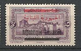 GRAND LIBAN  N° 106 NEUF*  CHARNIERE / MH - Grand Liban (1924-1945)