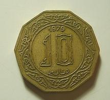 Coin To Identify - Origen Desconocido