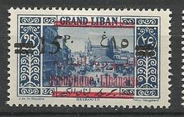 GRAND LIBAN  N° 114 NEUF*  CHARNIERE / MH - Grand Liban (1924-1945)