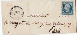 N° 14 (  Belles Marges Et 2 Voisins ) /L  (. ) PC 2029 DeMONCONTOUR DE POITOU/14.2.62  -> Paris ( Pothion Indice 13 - 1849-1876: Période Classique