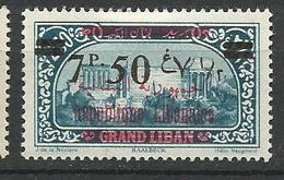 GRAND LIBAN  N° 113 NEUF*   CHARNIERE / MH - Grand Liban (1924-1945)