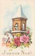 Carte Postale Des Années 60 Fantaisie - Mignonette - Paysage - Joyeux Noël - Fantaisies