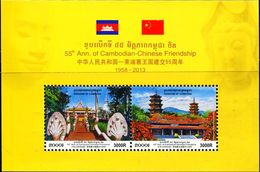 XE1154 Cambodia 2013 And Chinese Friendly Buddhist Resort Kaiyuan Temple Flag S/S MNH - Cambodge