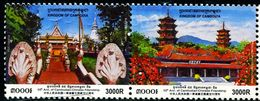 XE1155 Cambodia 2013 And China's Friendly Buddhist Resort Kaiyuan Temple And Other 2V MNH - Cambodge