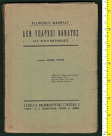 B-36225 Greece 1929. There Is No Death [spiritualism]. Book 156 Pages - Livres, BD, Revues