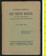 B-36225 Greece 1929. There Is No Death [spiritualism]. Book 156 Pages - Boeken, Tijdschriften, Stripverhalen