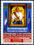 XE1157 Cambodia 2013 New King Assassin Sihamoni And Flag 1V MNH - Cambodia