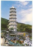 China - HONG KONG, The Tiger Pagoda - Chine (Hong Kong)