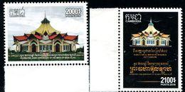 XE1159 Cambodia 2018 Convention And Exhibition Center Building 2V MNH - Cambodia