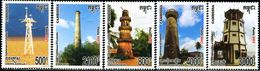 XE1162 Cambodia New And Old Lighthouses Around 2017 5V MNH - Cambodge