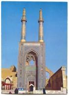 IRAN - YEZD, MOSQUE MOSCHEE - Iran