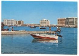 UNITED ARAB EMIRATES - DUBAI, DEIRA - Emirats Arabes Unis
