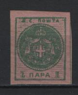 Serbia 1866 Unif.3 */MLH VF - Serbia