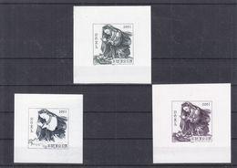 Noël 1984 - Rwanda - COB BF 98 - 3 épreuves D'artiste - Papier Carton - Peinture - Le Corrège - Rwanda